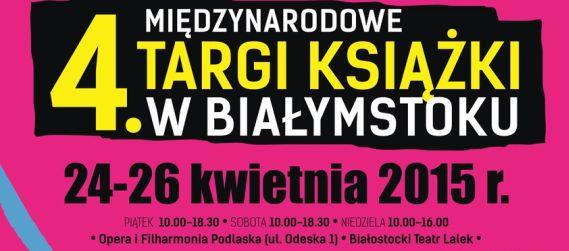 TaniaKsiazka.pl uczestnikiem 4. edycji Międzynarodowych Targów Książki w Białymstoku