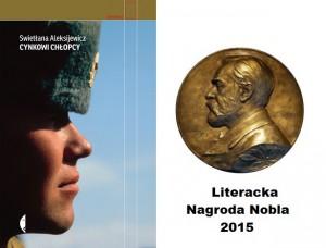 literacka nagroda nobla 2015